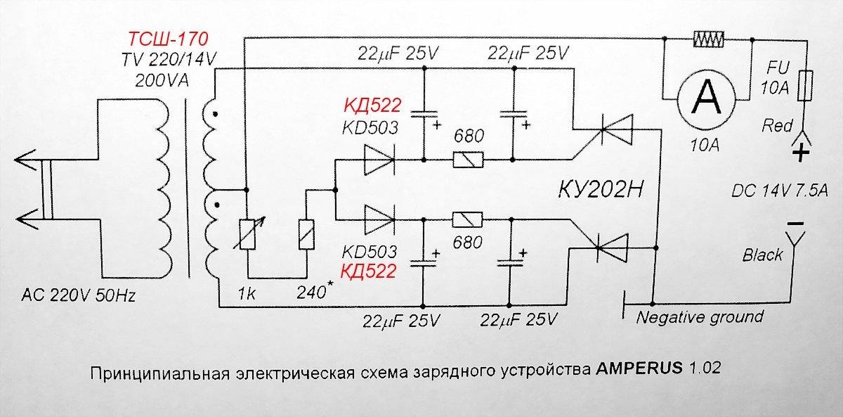 Зарядное устройство на тиристоре схема.