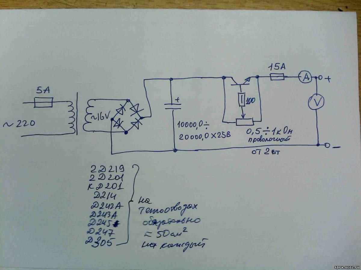 схема регулятора напряж на двух транзисторах