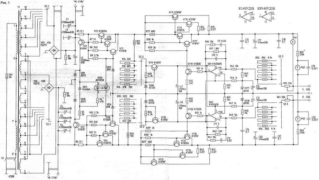 Схема лабораторного