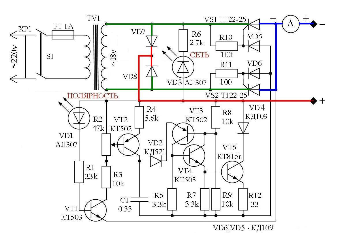схема зарядное устройство 24 вольта