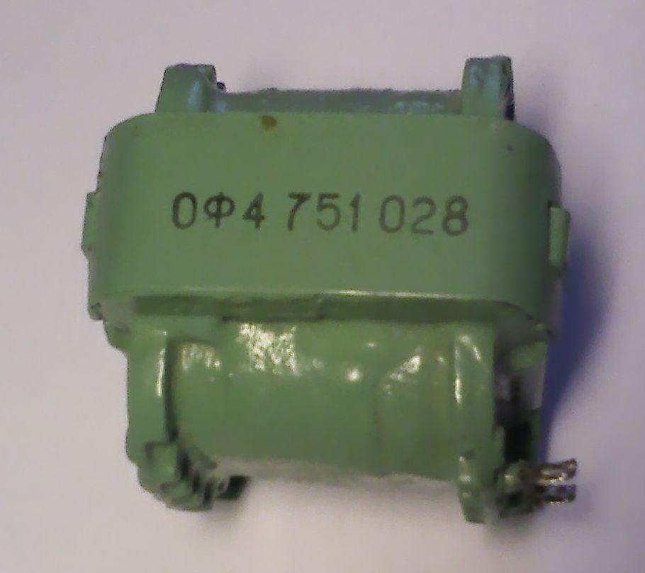 Определяем тип трансформатора по номеру.