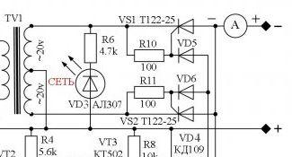 зарядное устройство с защитой зарядные устройства источники