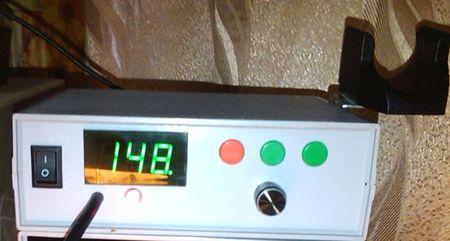 Контроллер темофена в сборе