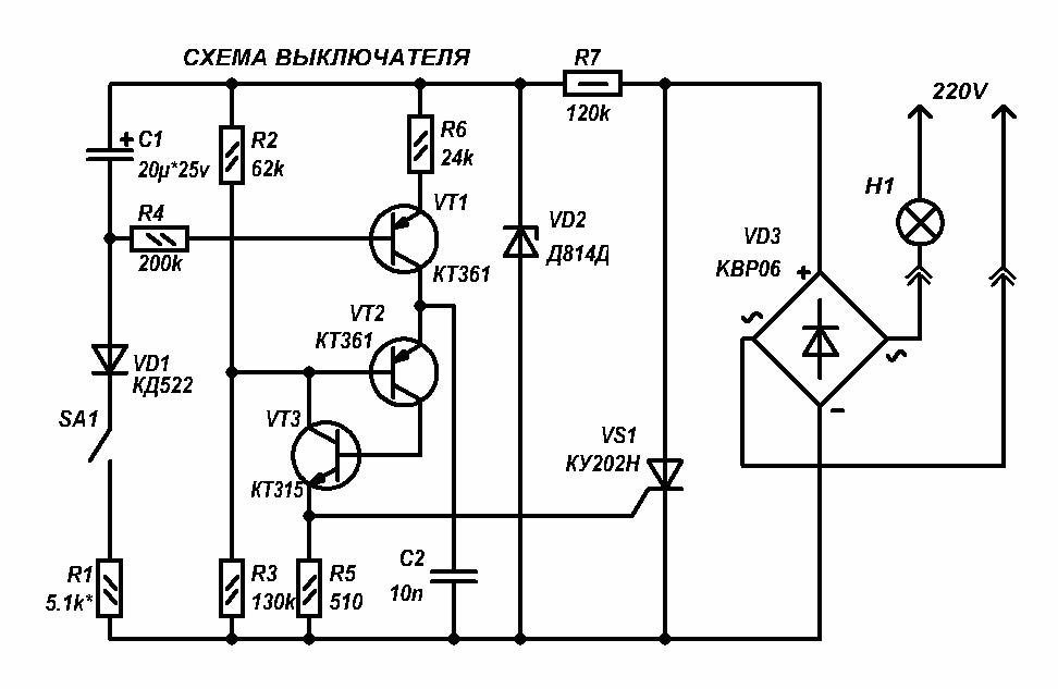 схема принципиальная схемы запуска ламп