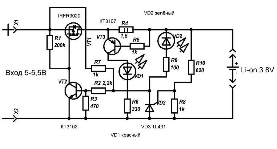 Контроллер заряда 18650 своими руками схема 43