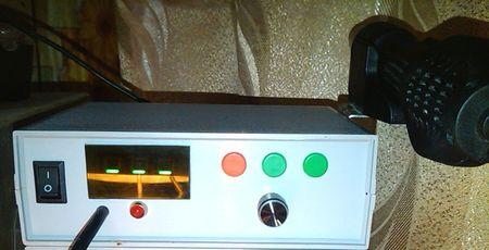 Контроллер темофена в выключенном состоянии
