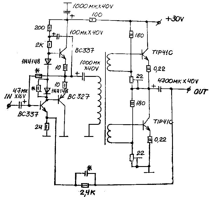 базы входного транзистора