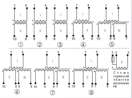 Электрические схемы трансформаторов ТП-121