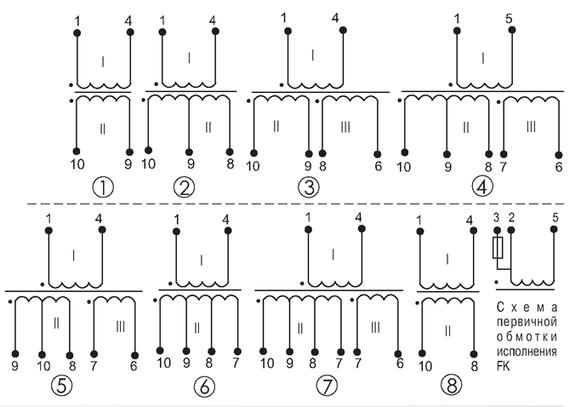 Электрические схемы трансформаторов ТП-122
