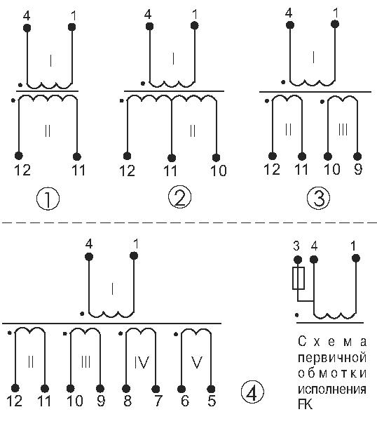 Электрические схемы трансформаторов ТП-125