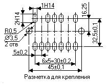 Разметка для печатного монтажа ТП-114